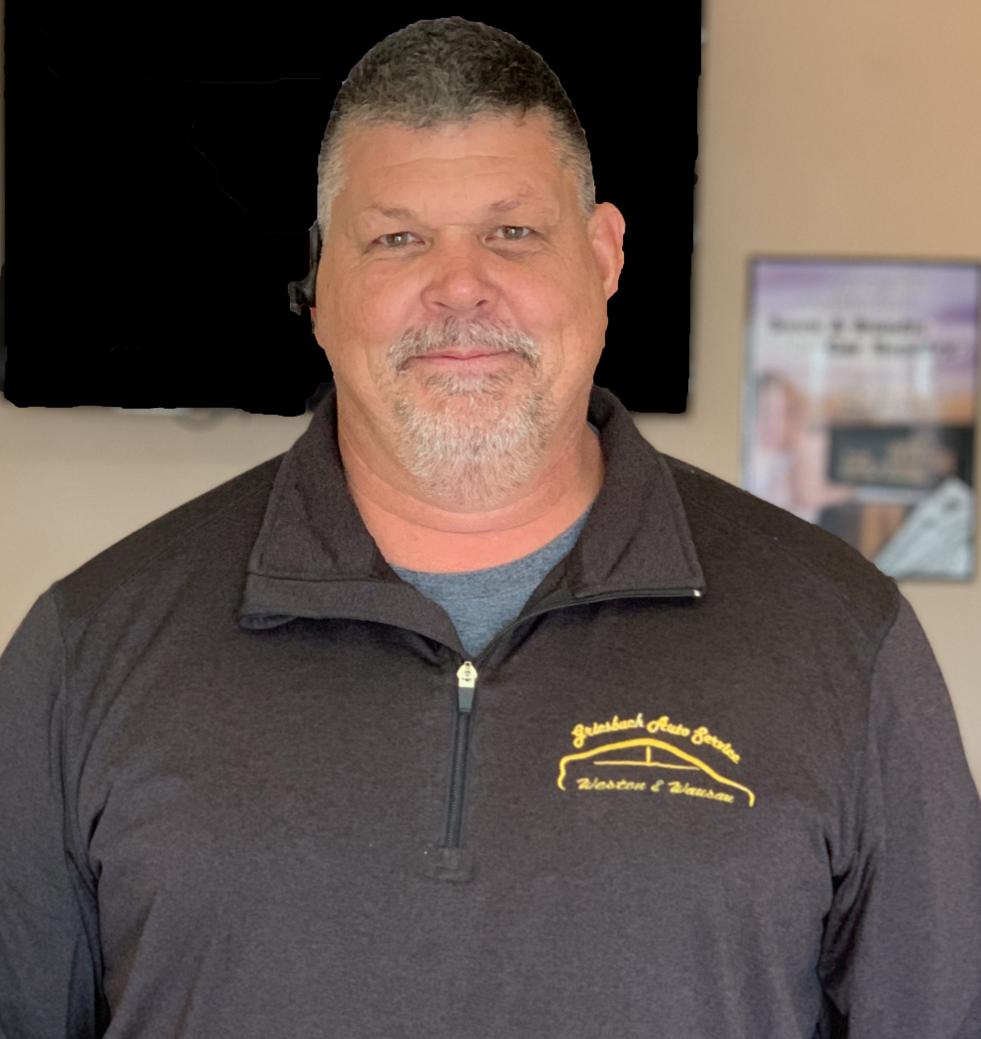Tom Lindner - Service Manager